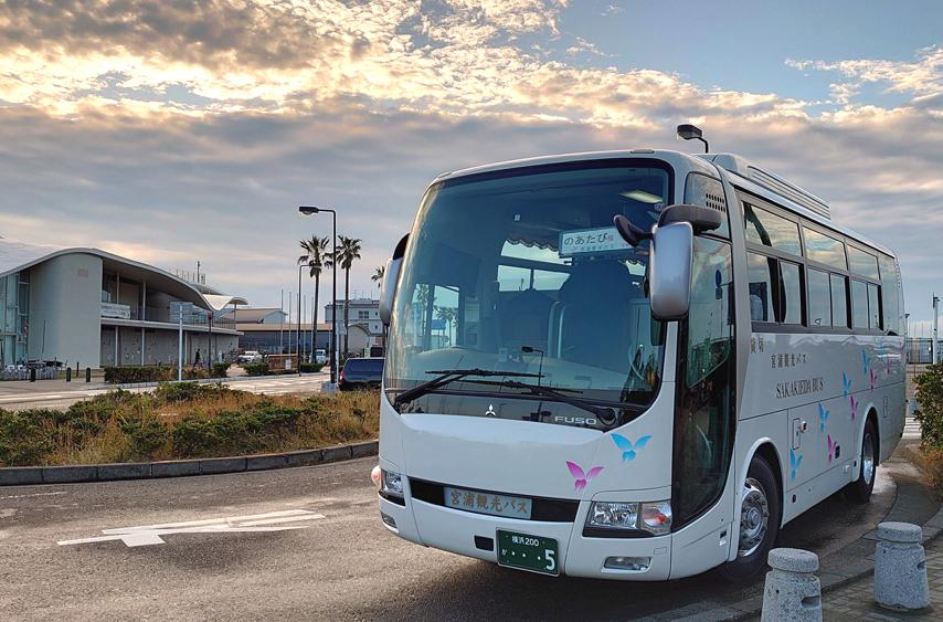 江の島にバスがお迎え